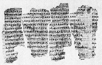 Ο Πάπυρος από το Δερβένι της Θεσσαλονίκης. Το αρχαιότερο βιβλίο της Ευρώπης αναγεννήθηκε από την τέφρα του