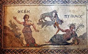O Μύθος της Θίσβης και του Πύραμου που ενέπνευσε τον Σαίξπηρ