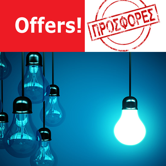 Interesting Offers for Products, Services and Business Opportunities. Just post your offer!