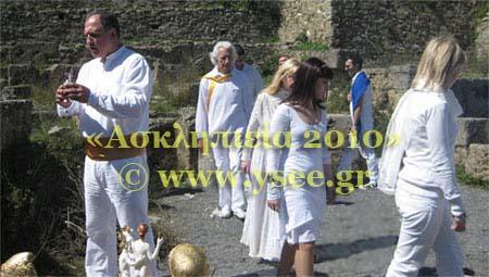 ASKLEP21.jpg