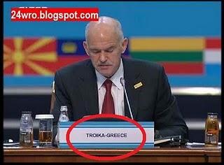 Απίστευτη εικόνα από την ΕΡΤ στη σύνοδο κορυφής του ΟΑΣΕ