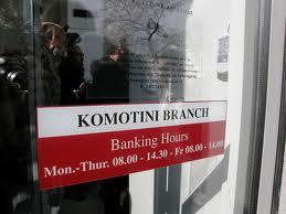 Η Ziraat Bank δίνει δάνεια σε Έλληνες  στρατιωτικούς στην Θράκη!!!
