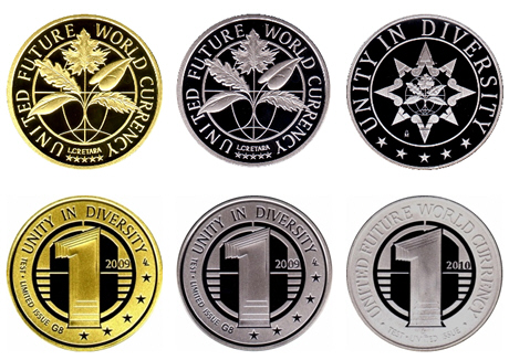 Ο Κόσμος σε ένα νόμισμα!