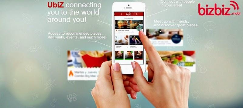 Λειτουργικότητα Ubiz για Διαφημιζόμενους Επαγγελματίες
