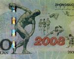 Το αρχαιοελληνικό μαρμάρινο άγαλμα του Δισκοβόλου του Μύρωνος θα εμφανίζεται σε νέα χαρτονομίσματα της Κίνας
