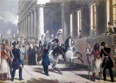 Το παλιό μνημόνιο του 1843