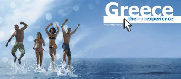 greece_tourism