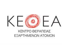 logo_el-GR kethea