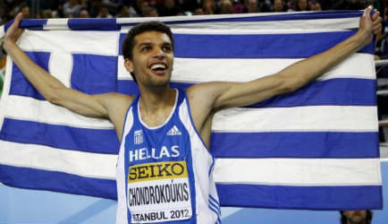 xondrokoukis