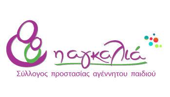 logo Agkalia