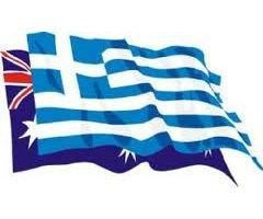 greek-australia