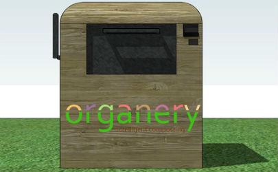 organery_454280
