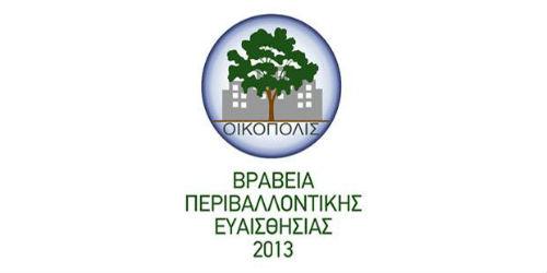 oikopolis_2013