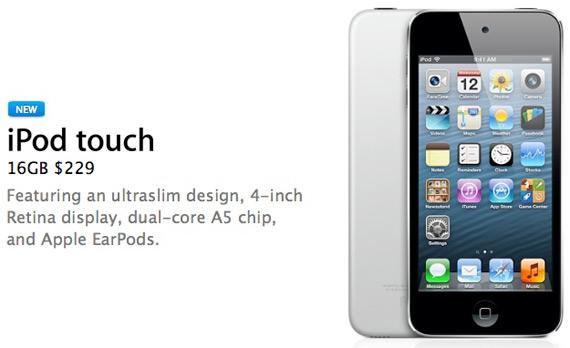 έ¿ iPod Touch