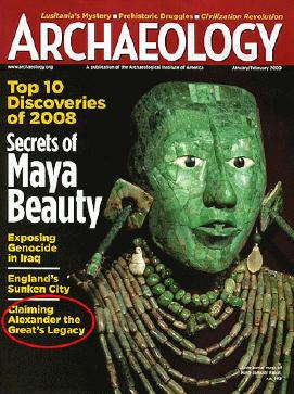 Περιοδικό Archaeology