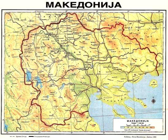 Χάρτης που εκτύπωσαν τα Σκόπια το 1992