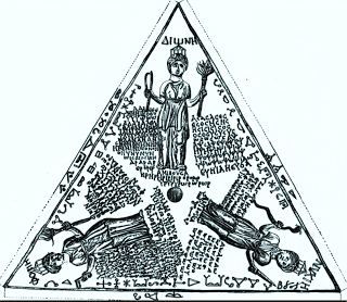 Μηλινόη: Η θεά του φεγγαριού