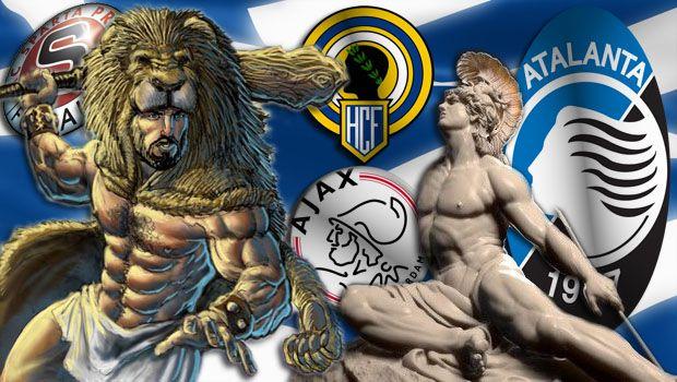 Αρχαία Ελλάς FC