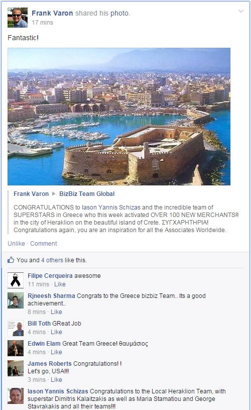 Συγχαρητήρια στην Κρήτη για την παγκόσμια πρωτιά Ubiz!