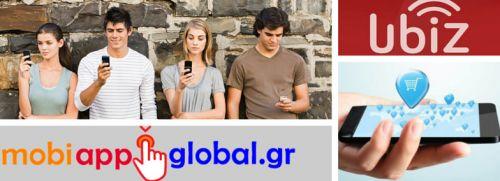 Marketing Υπηρεσιών Στοχευμένης Εγγύτητας σε SmartPhones (Mobile Location Services Marketing)