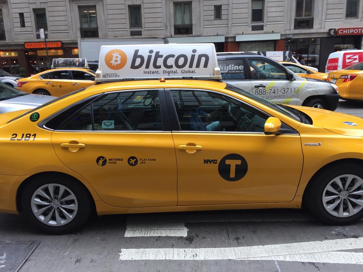 Στην Ουγγαρία εγκρίθηκε η πληρωμή ταξί με bitcoin