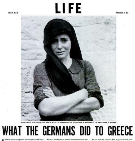 Αυστριακοί εγκαλούν τους Γερμανούς για τα χρέη τους προς την Ελλάδα