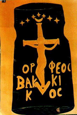 Πίνακας Εσταυρωμένου Ορφέα