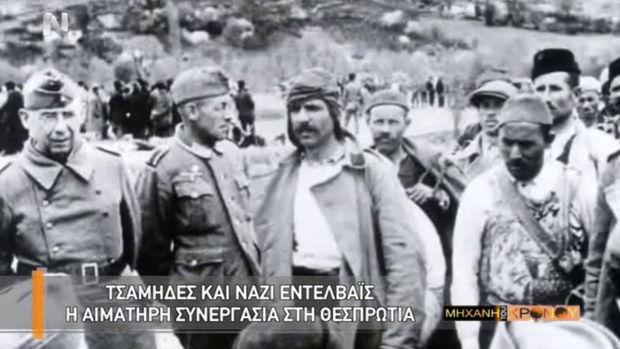 tsamides