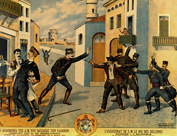Assassination of George I of Greece 1913