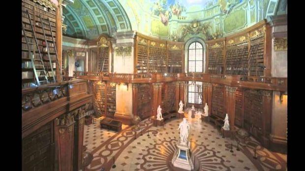 βιβλιοθήκη-Αλεξάνδρειας