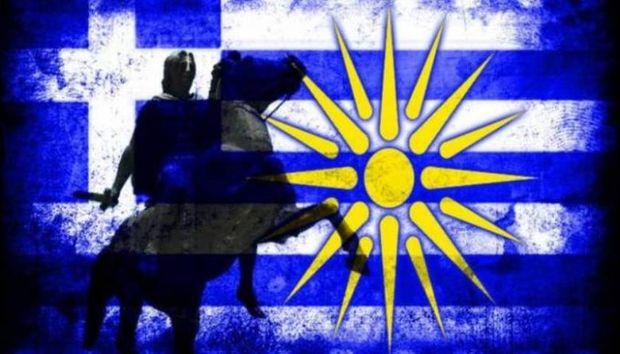 makedonia-alexandros