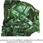 Ο Μηχανισμός των Αντικυθήρων «ήταν μια χιλιετηρίδα μπροστά από την εποχή του»