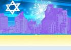 Αποκαλύφθηκε το πιο Άσχημο Μυστικό του Ισραήλ