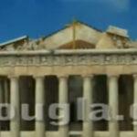 Video: Καταστροφή Ακροπόλεως
