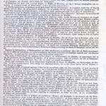 Η προκήρυξη του Αλ. Υψηλάντη στις 24/02/1821 και ο αφορισμός του