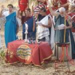 (Άκυρο) Ελευθέρια 2009