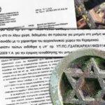 Σημαντικότερο το εβραϊκό μνημείο από τα αρχαία μας;