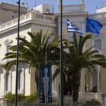 Ο Έρωτας στην Ελλάδα, τότε και... τώρα