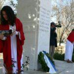 2500 χρόνια απο τη μάχη του Μαραθώνα. Εκδηλώσεις τιμής στη Δράμα 27 & 28 Μαρτίου 2010