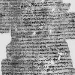 Επιστήμονες κατόρθωσαν να διαβάσουν χαμένα έργα των Σοφοκλή,Ευριπίδη, Αρχιλόχου και Ησιόδου