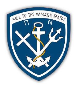 Περίεργο συμβάν χθες στο Ναυτικό…