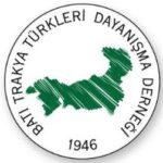 Ανεξάρτητο Τουρκικό κράτος της Θράκης - Σχολικά φανελάκια για όλα τα παιδάκια!