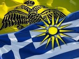 Η ΔΙΑΦΘΟΡΑ ΣΤΟ ΒΥΖΑΝΤΙΟ