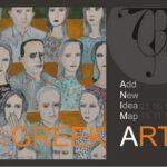 Βουλγαρία: Η σύγχρονη ελληνική τέχνη