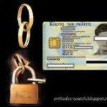 Διαδώστε το! Η πλήρης Νομική γνωμοδότηση κατά του Πλινθίου (τσιπ) και της Φακελο-Κάρτας του Πολίτη
