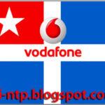 Προπαγάνδα Vodafone υπέρ Ανεξαρτησίας Κρήτης! Τι συνέβη