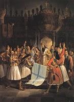 ΣΚΑΙ 1821 – Αντίκρουση από Αντίβαρο – Αγία Λαύρα 25η Μαρτίου