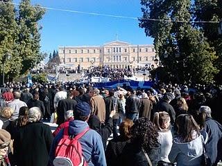 Ένα ισχυρό χαστούκι στα σχέδια της νέας τάξης! Χιλιάδες Έλληνες στην συγκέντρωση κατά της κάρτας του πολίτη!