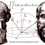 Πλάτων και Σωκράτης για τα Μαθηματικά και την Γεωμετρία