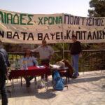 Απάντηση της Πρωτοβουλίας Πολιτών και του «Ευ Πράττειν» στο άρθρο του κ. Μανδραβέλη